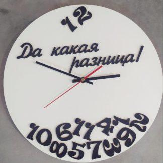 ch 015 324x324 - Часы настенные ч-015